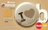 Garanti Bonus Plus ve Premium Kart Başvurusu