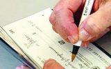Senet Karşılığı Kredi Veren Bankalar