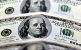 Ziraat Bankası Döviz Kuru